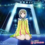 Muteki-kyuu*Believer / Mirai Harmony
