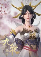 Jiu Ye Shen Chuan