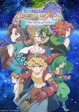 Seiken Densetsu: Legend of Mana - The Teardrop Crystal