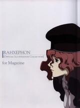 RahXephon: Kansoukyoku/Kanojo to Kanojo Jishin to - Thatness and Thereness