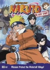 Naruto: Takigakure no Shitou - Ore ga Eiyuu Dattebayo!