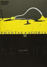 A Piece of Phantasmagoria