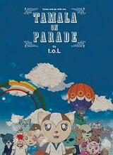 Tamala 2010: A Punk Cat in Space OVA