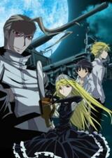 Kaibutsu Oujo (OVA)