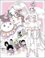 Kuragehime: Eiyuu Retsuden☆