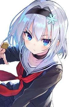 Ginko Sora