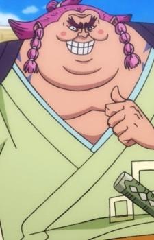 Урасима / Urashima