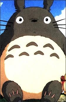Тоторо / Totoro