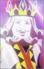 Former King