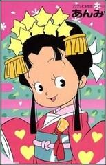 Princess Anmitsu
