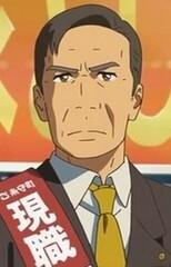 Toshiki Miyamizu