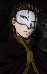 Silver Mask