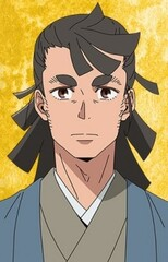 Kosame Isshiki
