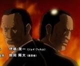 Nabuu Brothers
