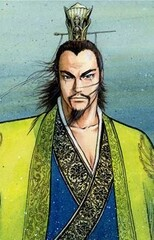Cao Cao