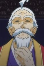 Hakama Shiranui