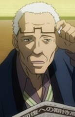 Grandfather Haimura