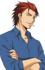 Akira Fukase