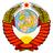 Все мы живём в СССР. Все мы граждане СССР.