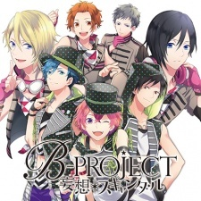B-Project: Mousou*Scandal