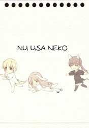 Inu Usa Neko