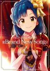 The iDOLM@STER Million Live!: Theater Days - Brand New Song