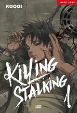 Killing Stalking