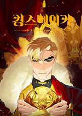 King's Maker: Triple Crown