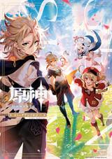 Genshin Comic Anthology