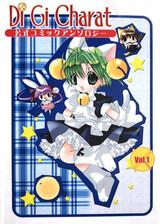 Di Gi Charat: Koushiki Comic Anthology