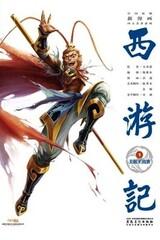 Xi You Ji
