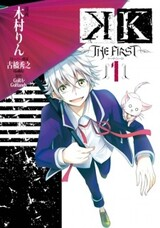 K: The First