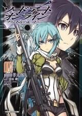 Sword Art Online: Phantom Bullet
