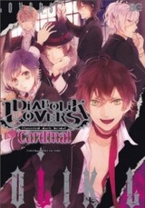 Diabolik Lovers: Anthology Cardinal