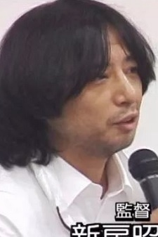 Акиюки Симбо