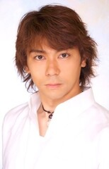 Yuuji Kishi