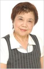 Reiko Katsura