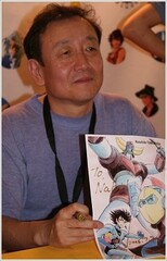 Kazuhide Tomonaga