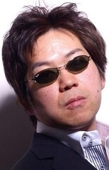 Shinichiro Watanabe