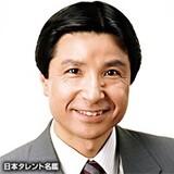 Синго Хиромори