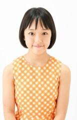 Suzuko Hara