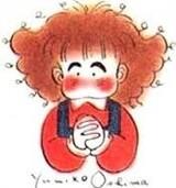 Yumiko Ooshima