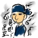 Takashi Takeuchi