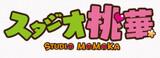 Studio Momoka
