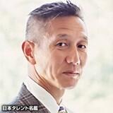 Shigeharu Matsuda