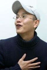 Yeong Seon Kim