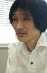 Mamoru Kanbe