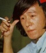 Akio Sugino