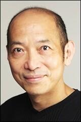 Идзо Оикава