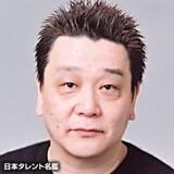 Акихико Исидзуми